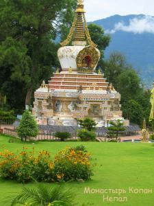 Непал-Тибет 2007г. 116
