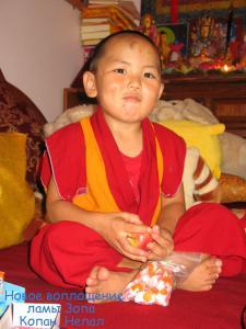 Непал-Тибет 2007г. 251