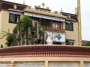 Непал-Тибет 2007г. 286