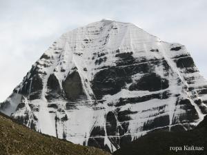 Непал-Тибет 2007г. 320